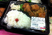 big size lunch for only 198 yen