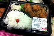 """bentou"" ukuran besar 198 yen"