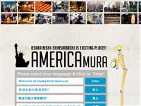 America Mura