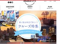 Info Osaka City