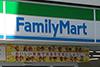 Di depan asrama terdapat Minimart