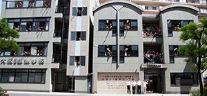 Pemandangan Depan Sekolah
