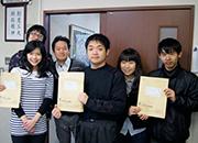 私費外国人留学生学習奨励費授与