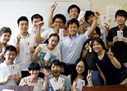 Siswa yang mendapat Beasiswa