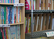 Buku cetak dan Materi pelajaran