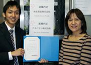 Mendapatkan kerja di Perusahaan Jepang
